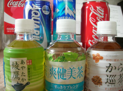 飲料の詰合せ|コカコーラセントラルジャパン株主優待