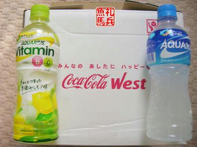コカコーラウエスト株主優待