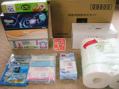 家庭で使える髪用品|日本製紙株主優待