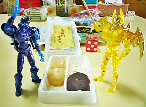 甘くて美味しい安倍川餅とサイコロキャラメルをよろしく!!
