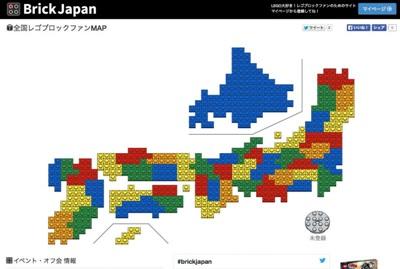 Brick Japan