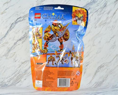 レゴ チーマ 「70206 ラバル」