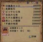 mhf_20090504_011813_640.jpg