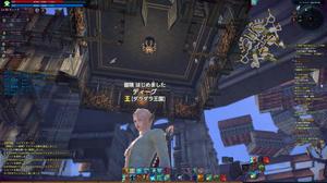 TERA_ScreenShot_20110820_172556.jpg