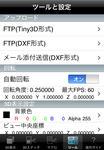tiny3d5jp.jpg