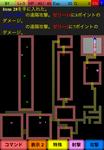_jp120_1.PNG