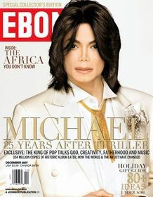 『EBONY』マイケル・ジャクソン記念号
