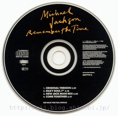 マイケル・ジャクソン、マキシ・シングル・コレクション