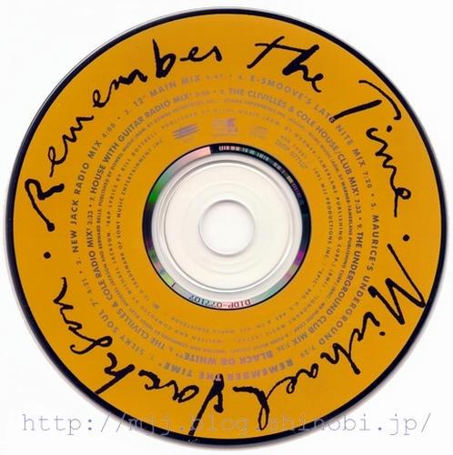 maxisingle_remember_usa.jpg