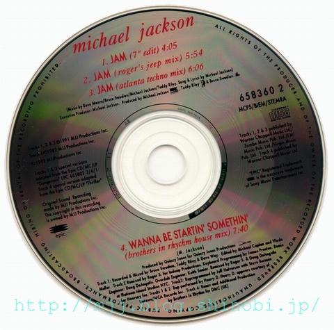 jam_uk_disc.jpg