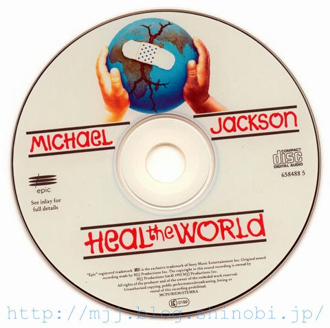 heal_the_world_disc_uk.jpg