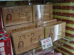 akiba20100218-2087.jpg