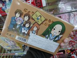 akiba20100218-2089.jpg
