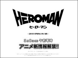 heroman.png