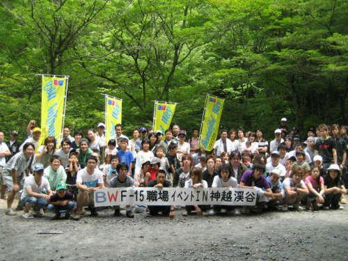 20090705_10.jpg