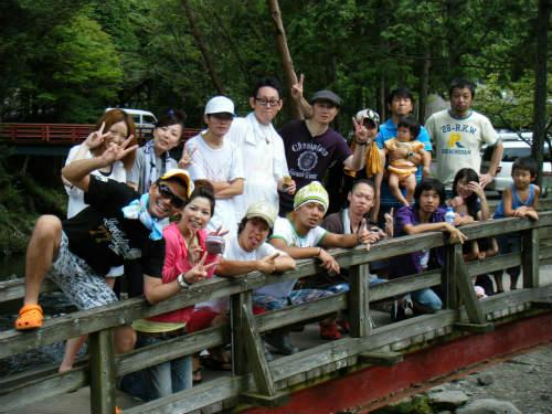 20090811_5.jpg
