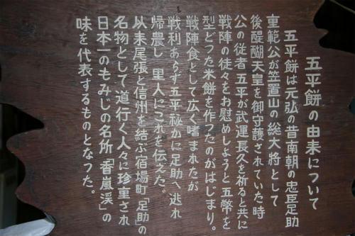20100119_1.jpg