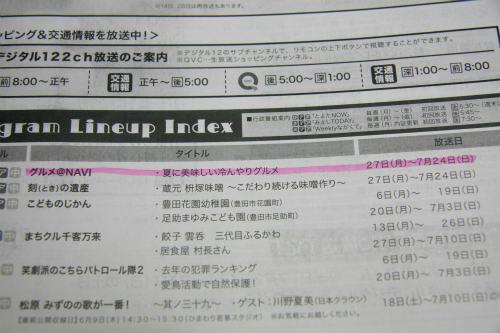 20110607_2.jpg