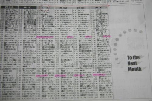 20110607_3.jpg