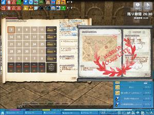 mabinogi_2012_05_07_001.jpg