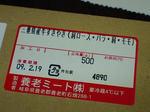 CA380466.JPG