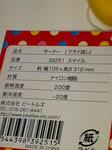CA380614.JPG