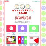 get-the-smile-2.jpg