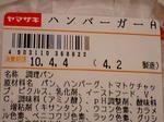 CA381510.JPG