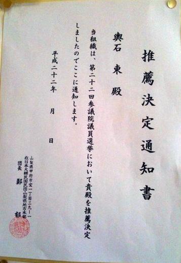 http://file.tawawa.blog.shinobi.jp/img1.jpg
