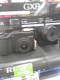 GXRの写真