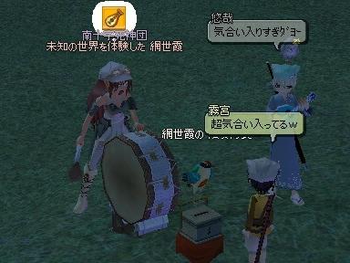 mabinogi_2009_08_08_07.jpg