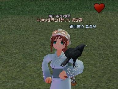 mabinogi_2009_08_08_08.jpg
