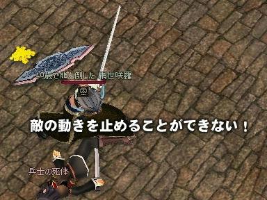 mabinogi_2009_09_17_00.jpg