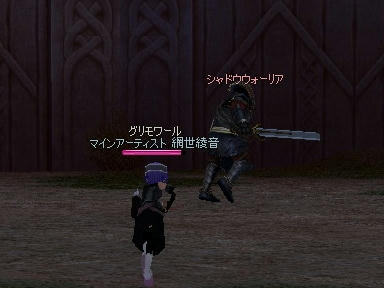 mabinogi_2009_09_29_03.jpg