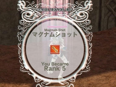 mabinogi_2009_09_29_04.jpg