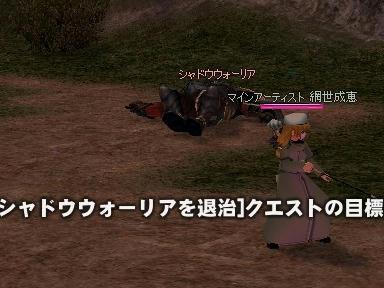 mabinogi_2009_10_15_01.jpg