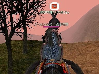 mabinogi_2009_10_27_01.jpg