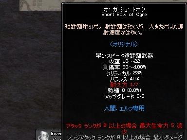 mabinogi_2009_10_27_02.jpg