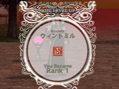 mabinogi_2009_10_27_04.jpg