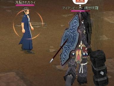 mabinogi_2010_01_24_03.jpg