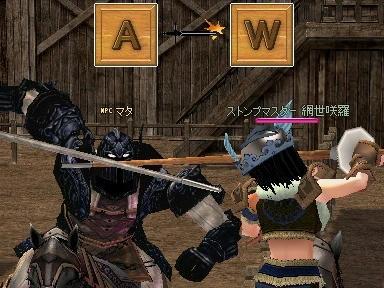 mabinogi_2010_01_24_04.jpg