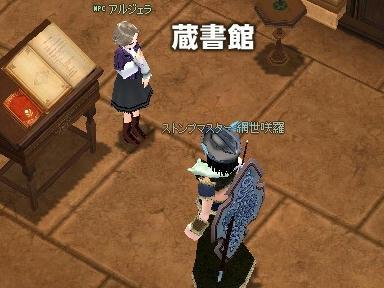 mabinogi_2010_01_24_14.jpg