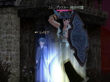 mabinogi_2010_01_24_19.jpg
