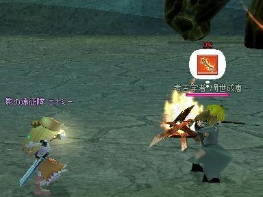 mabinogi_2010_03_06_02.jpg