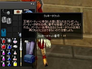 mabinogi_2010_03_06_04.jpg