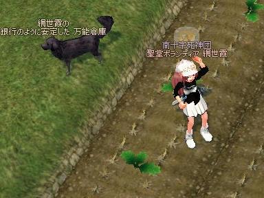 mabinogi_2010_03_31_00.jpg