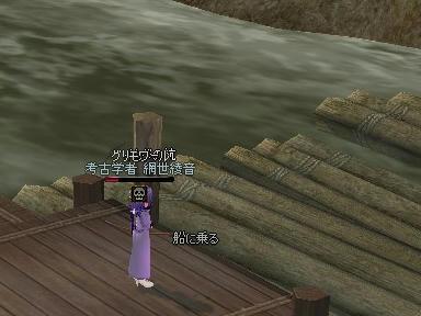mabinogi_2010_05_14_02.jpg