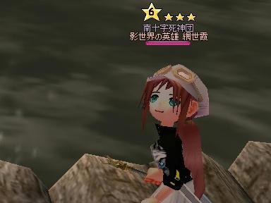 mabinogi_2010_05_16_02.jpg
