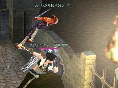 mabinogi_2010_07_17_01.jpg