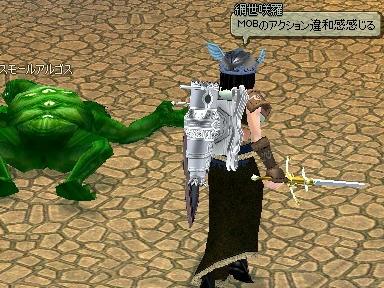 mabinogi_2010_07_17_02.jpg